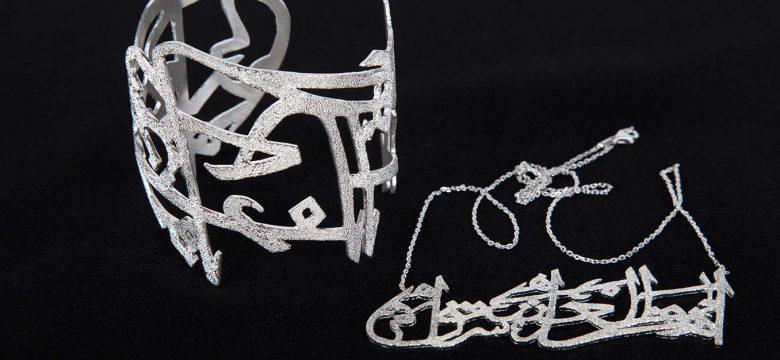 İSMEK Gümüş Takı İşlemeciliği kursu