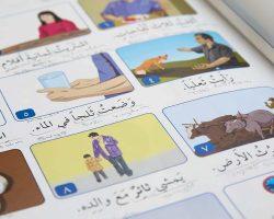 İSMEK Arapça A2 Seviyesi kursu