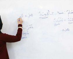 İSMEK Arapça C1 Seviyesi kursu