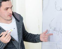 İSMEK Farsça B1 Seviyesi kursu