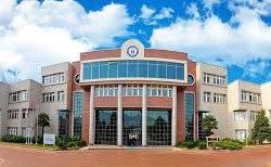 Aydın Adnan MenderesÜniversitesi iki yıllık bölümleri ve taban puanları 2020